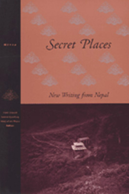 Secret Places - Cover